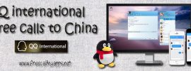 qq international